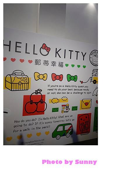 Hello Kitty郵蒂幸福20.jpg