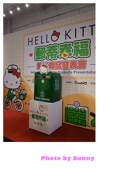 Hello Kitty郵蒂幸福21.jpg