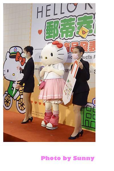 Hello Kitty郵蒂幸福19.jpg