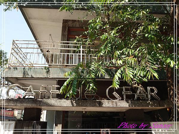 Cafe de Gear4.jpg