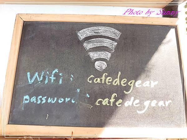 Cafe de Gear7.jpg