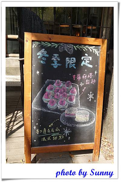 Cafe de Gear11.jpg