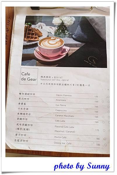 Cafe de Gear15.jpg