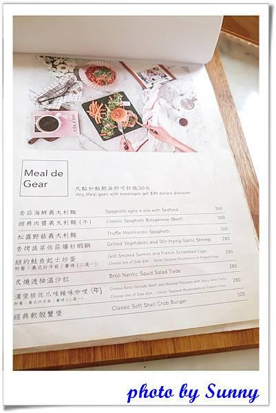 Cafe de Gear17.jpg