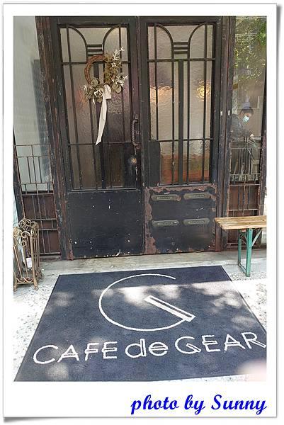 Cafe de Gear14.jpg