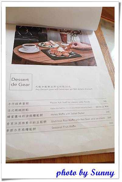 Cafe de Gear18.jpg