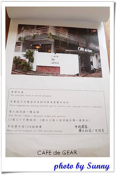 Cafe de Gear20.jpg