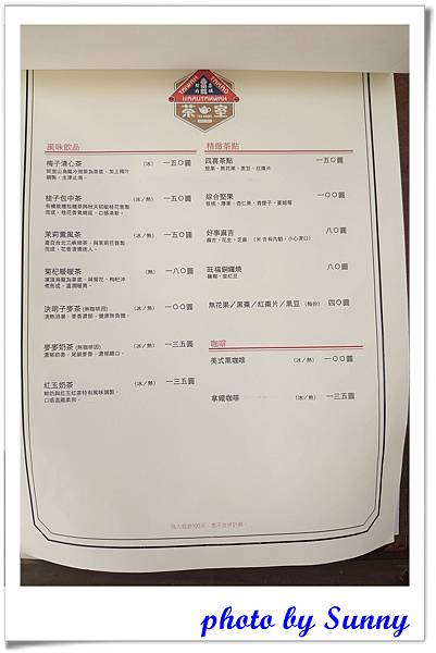 春田茶室9.jpg