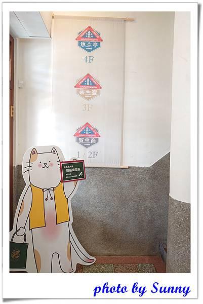 春田茶室13.jpg