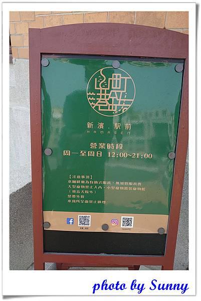 新濱駅前28.jpg