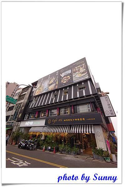 高雄咖啡阿拉丁神燈餐廳11.jpg
