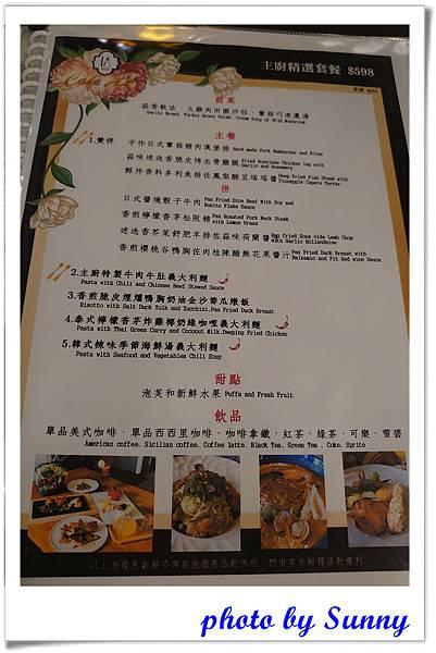 高雄咖啡阿拉丁神燈餐廳14.jpg