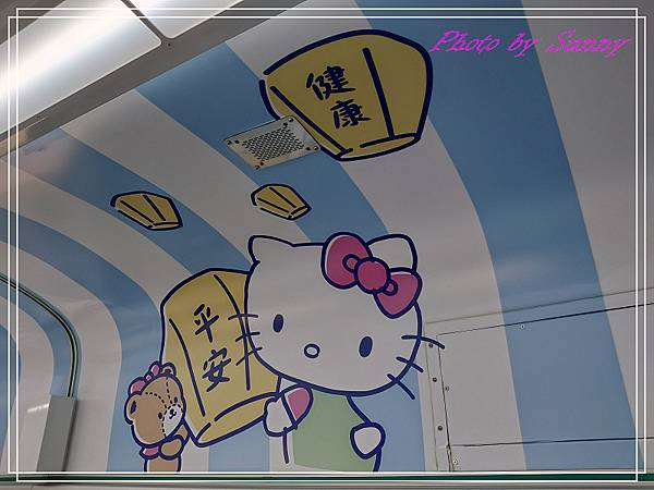 kitty環島之星9.jpg