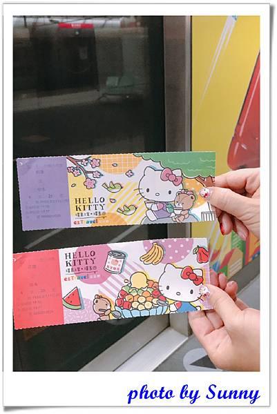 kitty環島之星37.jpg