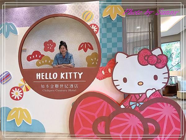 知本金聯酒店2.jpg