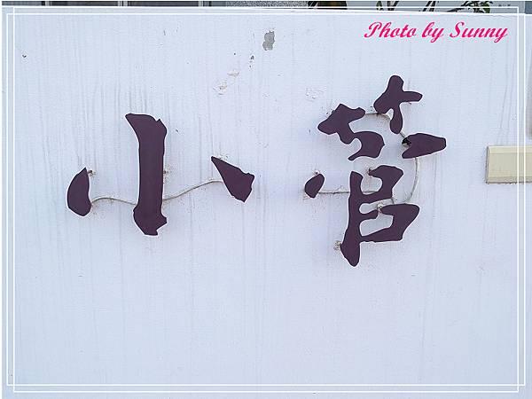 澎湖小管民宿16.jpg