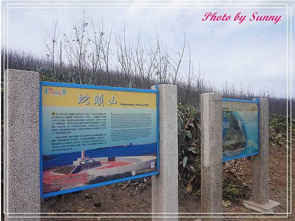 澎湖蛇頭山3.jpg