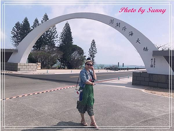 澎湖跨海大橋5.jpg