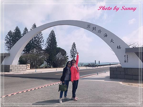 澎湖跨海大橋6.jpg
