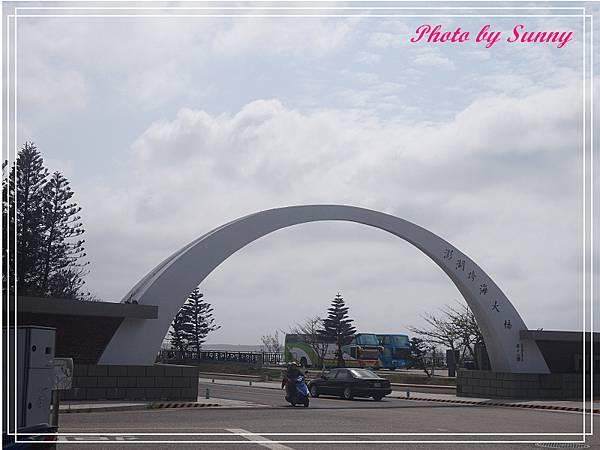澎湖跨海大橋10.jpg