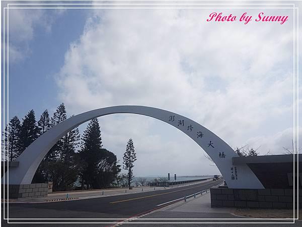 澎湖跨海大橋11.jpg