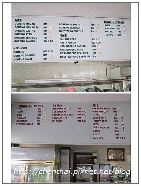 nEO_IMG_malaifood menu
