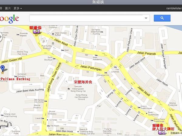 kuching chinatown