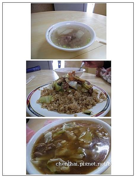 nEO_IMG_foodting