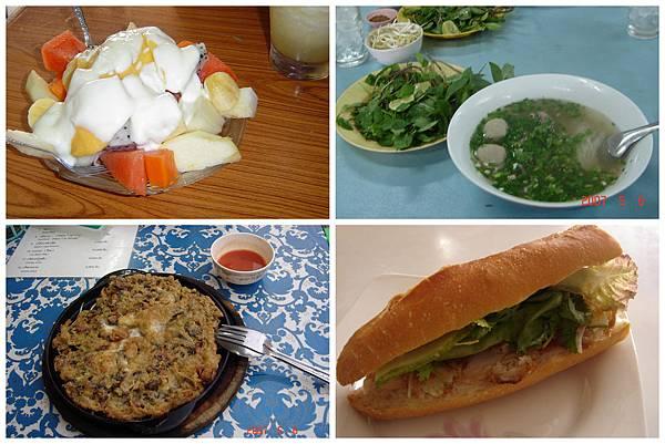 laosfood