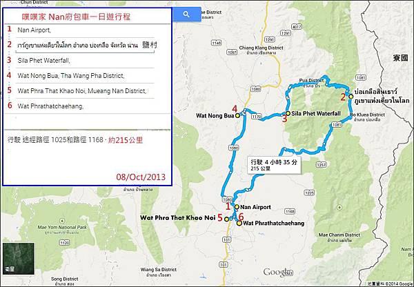 nan map