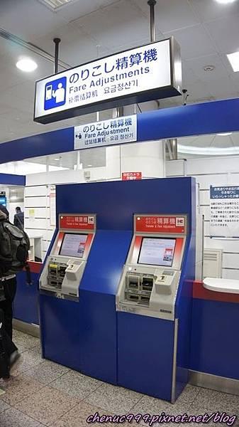 東京京急線