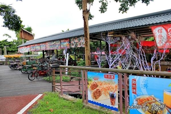 東豐自行車