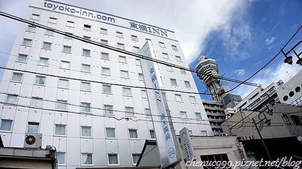 東橫INN大阪通天閣前