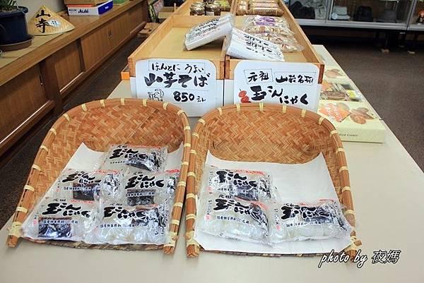 山寺蕎麥麵