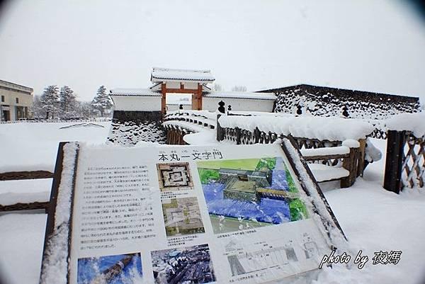 山形霞城公園