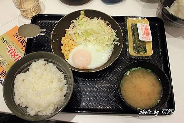 吉野家早餐