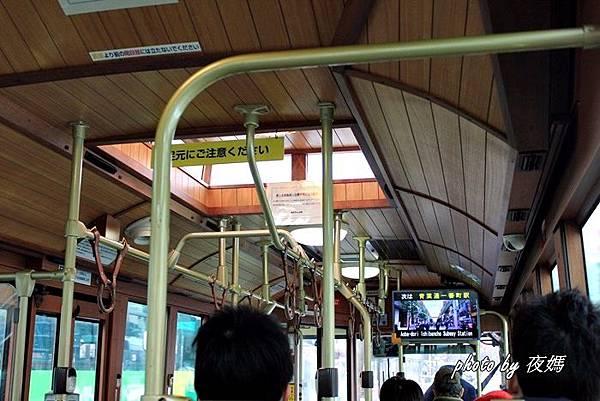 rupuru巴士