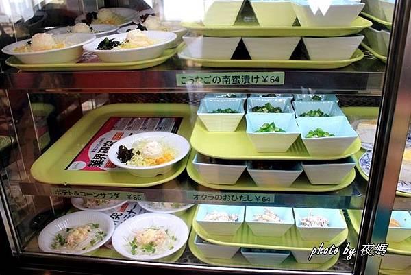 東北大學食堂