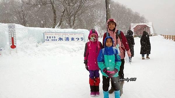 支芴湖冰濤祭