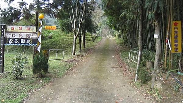 谷亮緣露營區門口