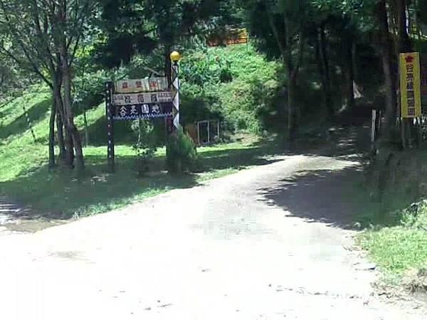 谷亮露營區入口.bmp