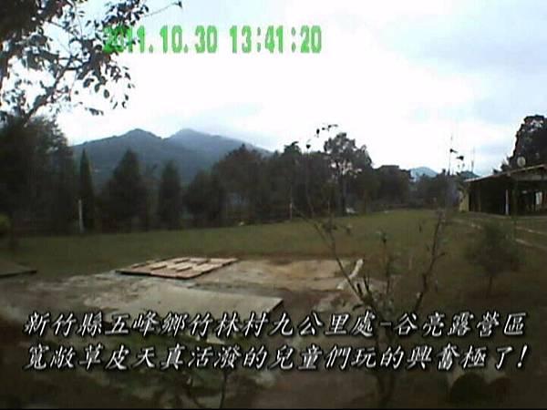 谷亮露營區景1.bmp