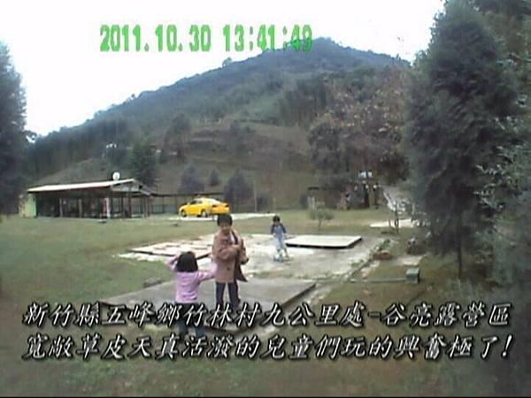 谷亮露營區景2.bmp