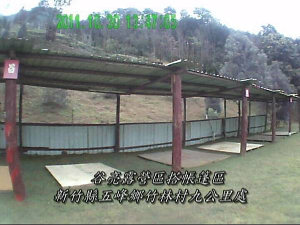 谷亮露營區景3.bmp