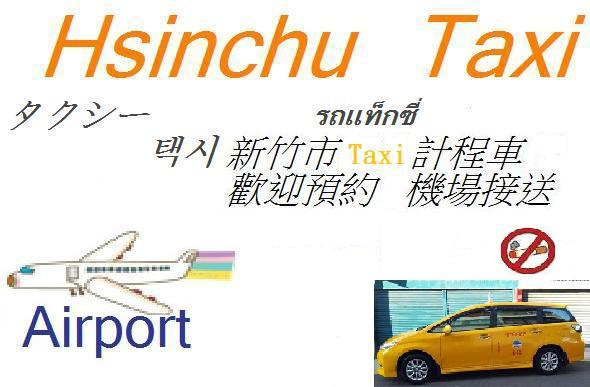 Taxi LOGO.jpg