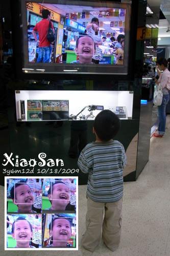 xiaosan091018_1.jpg
