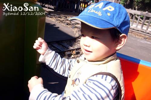 xiaosan091212_4.jpg