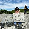 20110813-114120.jpg