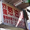 20110815-144149.jpg