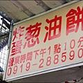 20110815-144213.jpg